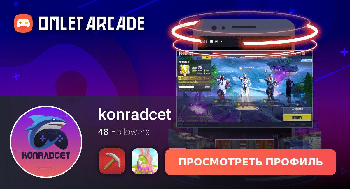 Omlet Arcade - konradcet